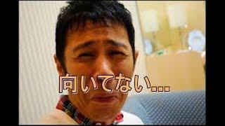 岡村隆史のツイッターに対して、ネットで悲鳴 お笑いコンビ「ナインティ...
