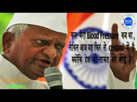 Anna Hazare |  | 15 june 2016 | Awards | Digital India | Legendary Indian