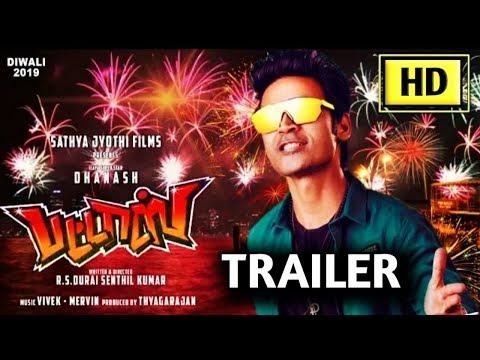 Pattas - Official Trailer (Tamil) | Dhanush | Sneha | Durai Senthilkumar | D. Imman | Trend Petta