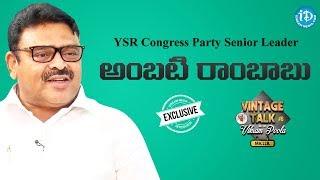 Sr. YSRCP Leader Ambati Rambabu Exclusive Interview || Talking Politics With iDream #22