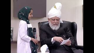 Khilafat's guidance for young and old - Sarah Waseem
