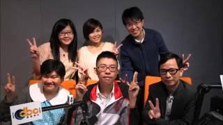 仁濟醫院董之英紀念中學 - 學習支援組師生接受電台訪問
