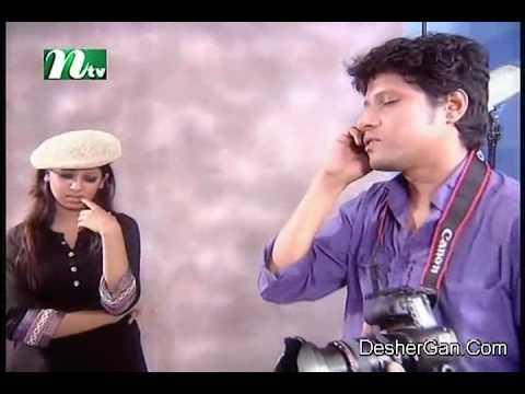 Bangla Natok Saat Sagor Tero Nodi Telifilm