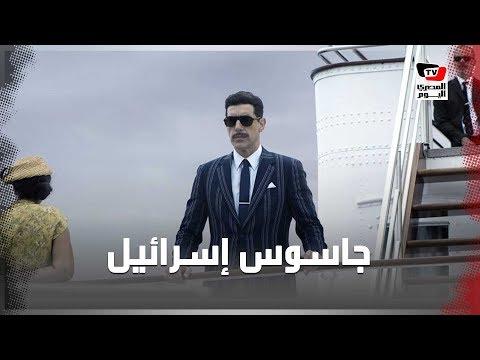 مسلسل جديد عن «جاسوس يهودي في سوريا».. هل جندت إسرائيل «نتفليكس» لعرض بطولاتها؟  - 16:56-2019 / 9 / 10