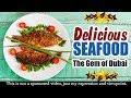 Delicious Indian Seafood    Hidden Gem Of Dubai    Dubai Food Blogs    #dubaiblogger
