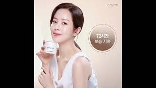 동인비 윤크림 - 한지민(Hanjimin)
