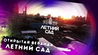 """Приглашение на """"Свадебный Переполох"""" - арт-ивент событие в Москве"""