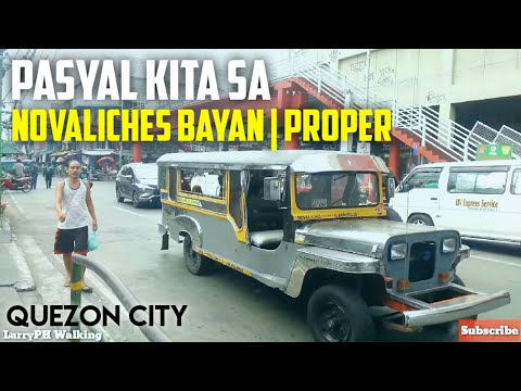 NOVA PROPER | NOVALICHES BAYAN QUEZON CITY PHILIPPINES Street Walking