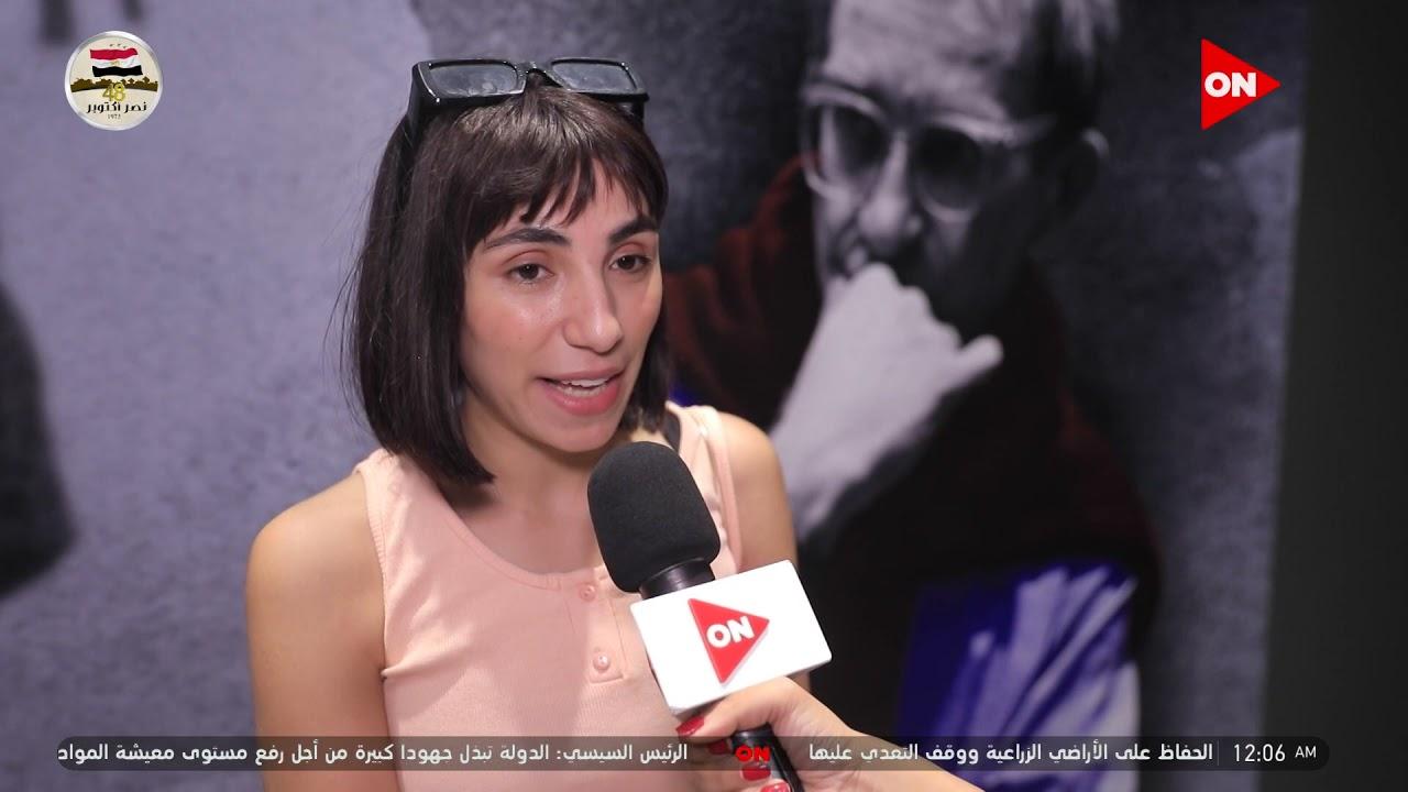 الفنانة زينب غريب: لهذا السبب أحب -الفرشات-.. ومعرض -كريستوف كيشلوفسكي- عظيم #مهرجان_الجونة