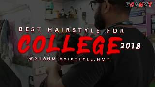 Best Hairstyle for college   Hairstyle Tutorial 2018   Chintan Prajapati   Ronnyy Prajapati
