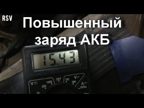 СУМАШЕДШАЯ ЗАРЯДКА!! Где искать причину перезаряда аккумулятора. ВАЗ 2106