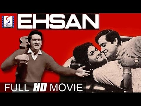 Ehsan | Joy Mukherjee, Anjana | 1970 | HD