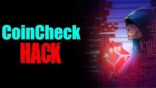Coincheck Hack, Samsung Updates
