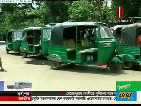 Demolition of 3000 auto rickshaws in Chattagram  (11-04-2018)