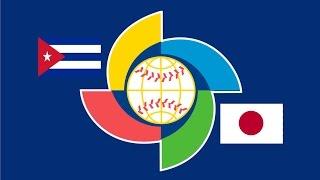 2017 World Baseball Classic: Japan vs Cuba Highlights
