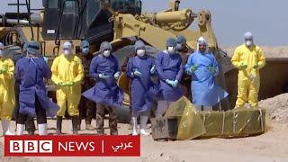 فيروس كورونا: النجف تتعافى وتدفن ضحايا كورونا في الصحراء