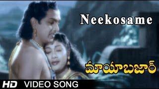 maya-bazar-neekosame-song-ntr-sv-ranga-rao-savithri-anr