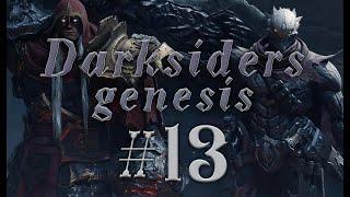 Darksiders Genesis 13 прохождение