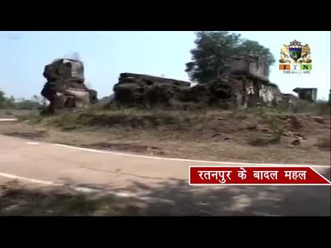 रतनपुर के बादल महल