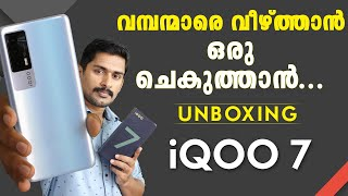 iQOO 7 Unboxing Review Malayalam | iQOO 7 coming with intelligent display chip, 120HZ Refresh rate.