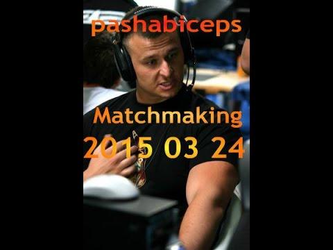 apex matchmaking