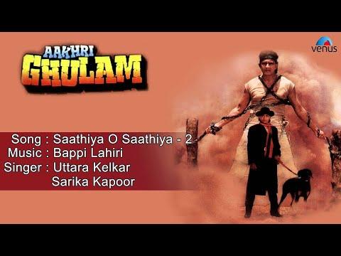 Aakhri Ghulam : Saathiya O Saathiya - 2 Full Audio Song | Mithun Chakraborty, Mausami Chaterjee |