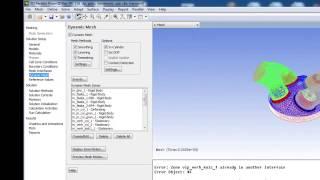Видеоурок CADFEM VL1318 - Пособие по моделированию газодинамических процессов в поршневом ДВС