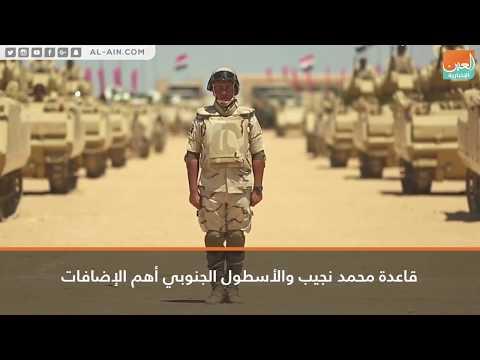 الجيش المصري.. ترسانة ضخمة وتصنيف عالمي