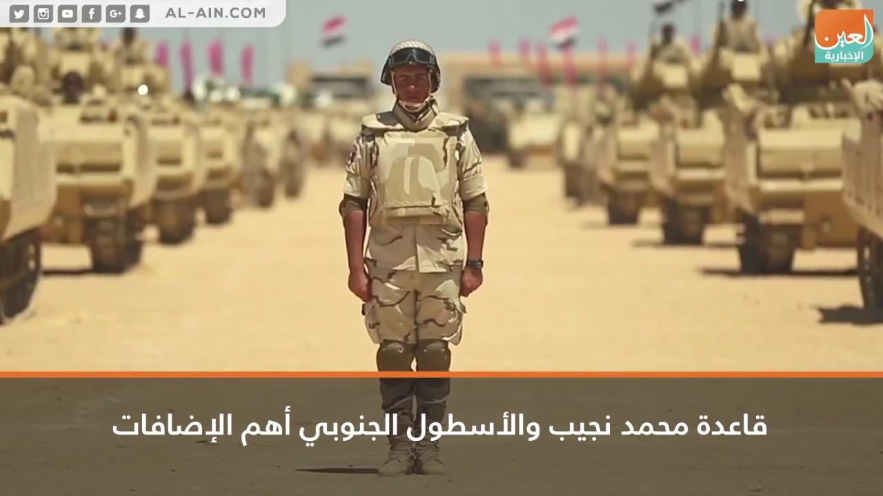 الجيش المصري ترسانة ضخمة وتصنيف عالمي Youtube