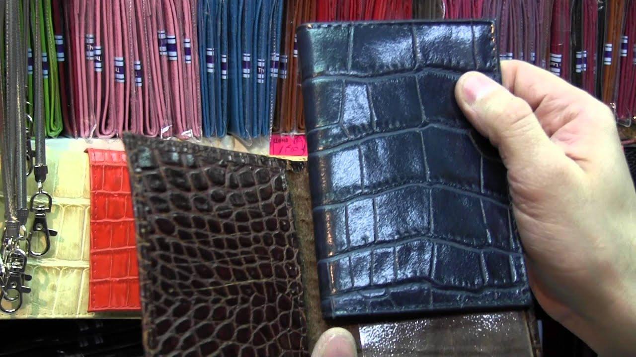 обложки на паспорт оптом из натуральной кожи - YouTube