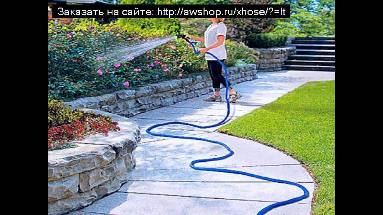 Растягивающийся шланг для воды xhose (magic hose) распродажа шлангов за полцены!. Этот удивительный шланг автоматически увеличивается в.