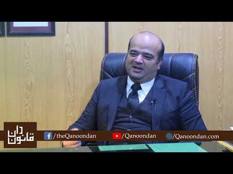 Interview of Zeeshan Ahmad Malik, Advocate High Court