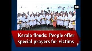 Kerala floods: People offer special prayers for victims - Tamil Nadu #News