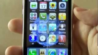 Phone 3Gs - Самая лучшая копия iPhone 3Gs!(, 2010-12-19T08:08:43.000Z)
