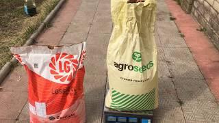 Привезли семена подсолнечника  ЛГ 5542, кукурузы и гербициды.
