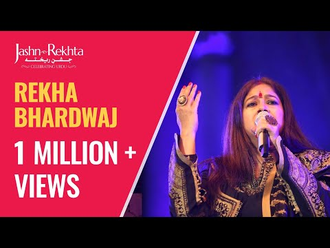 Tere Bin Nahi Lagda Dil Mera Dholna | Rekha Bhardwaj | Jashn-e-Rekhta 2015