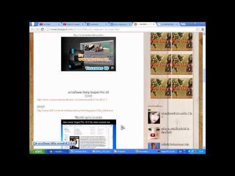 วิธีCrack Sony Vegas Pro 10.0+Download Link