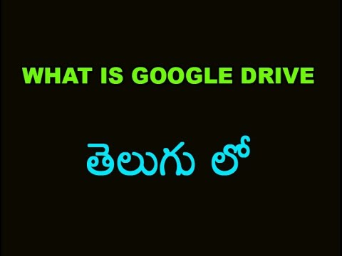 [TELUGU]What is Google Drive How to use Google Drive