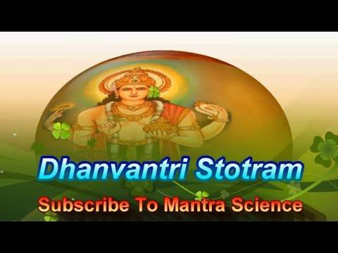 Dhanvantari Stotram For Good Health