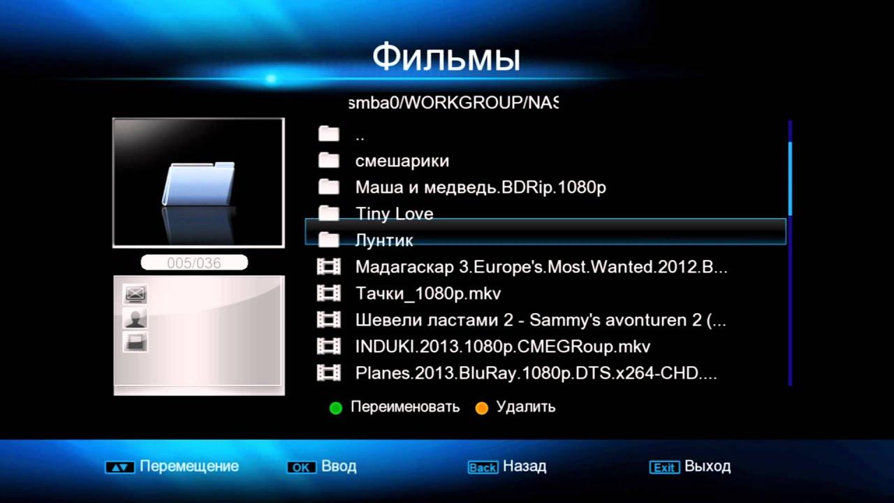 Перепрошивка и Восстановление ресивера ▻ Q-SAT ST-03 Mini HD .