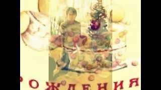 Любимой Учительнице ♥. С Днем Рождения !!!