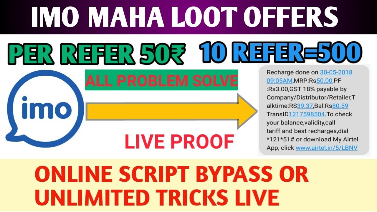 IMO ONLINE SCRIPT TRICKS WITH UNLIMITED TRICKS MAHA LOOT OFFERS