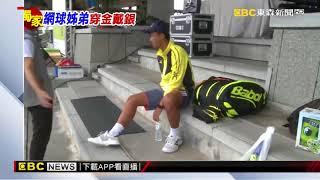 全運成績好! 李亞軒女單冠軍 李冠毅男單銀牌