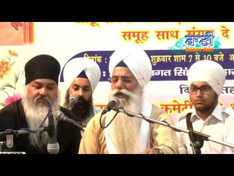 Giani-Gurdev-Singh-Ji-Australiawale-At-Faridabad-On-23-June-2018