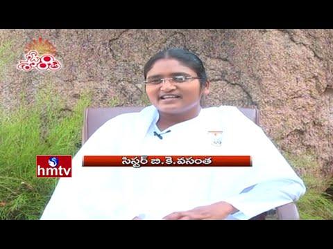 Om Shanti | What Is Meditation? | Tips And Suggestions | Sister BK Vasantha | HMTV