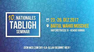 Nationales Tabligh Seminar 2017 - Trailer