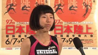 第97回日本陸上選手権大会 女子10000m 優勝 新谷仁美