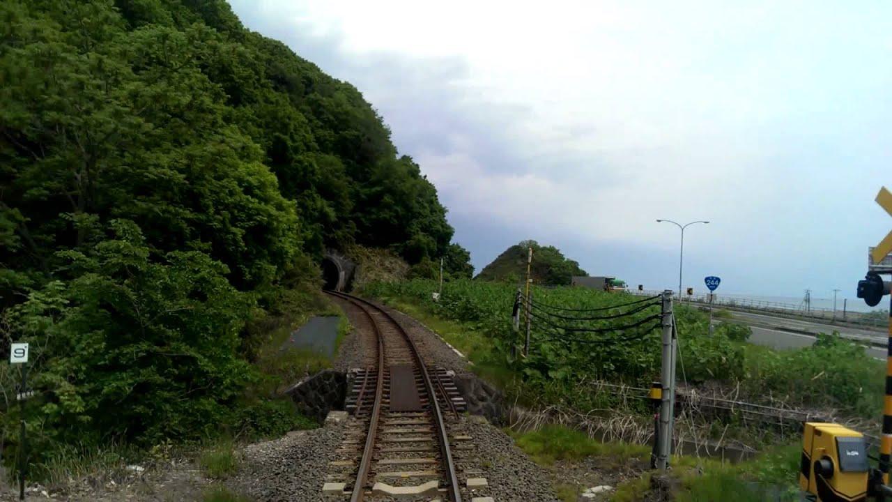 火車過山洞 北海道 - YouTube