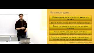 Проектирование пользовательских интерфейсов с точки зрения программного инженера