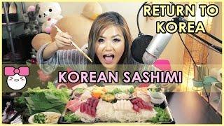 KOREAN SASHIMI   MUKBANG